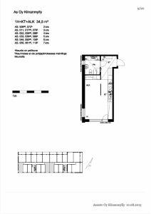 kiinanmylly_myyntipohjaa-345-800x700